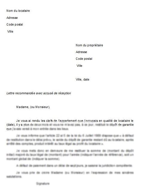 Demande De Lettre De Garantie Mod 232 Le De Lettre Demande De Restitution D Un D 233 P 244 T De Garantie