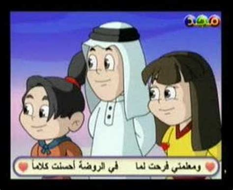film cartoon islamic cartoons movies arabic songs video feom muslim children