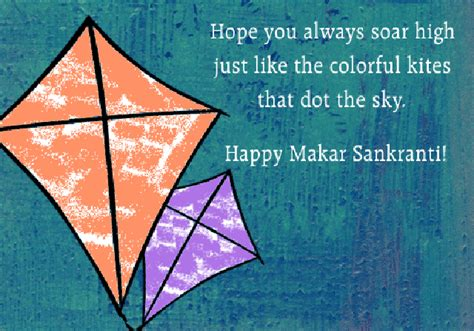 happy uttarayan  quotes wishes sms messages whatsapp status dp images