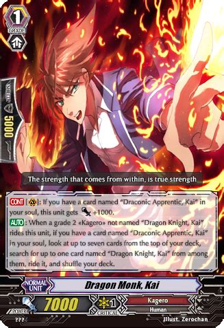 Cardfight Vanguard Card Maker Template by Monk Cardfight Vanguard Fanon Wiki