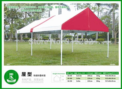 outdoor fabric canopy aliexpress com buy convenient beach shade waterproof