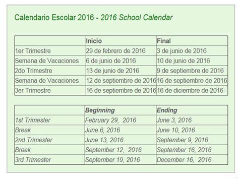 deducciones escolares de sat 2016 calendario escolar 2018 academia internacional boquete