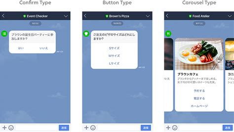 chat wallpaper line error line bot開発用の新messaging apiの提供を発表 internet watch