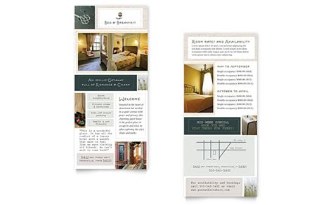 rack card design template bed breakfast motel rack card template design