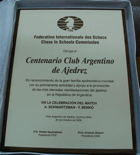 dedicatorias para placas de reconocimiento para un lider casi 200 a 241 os chessbase
