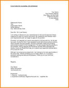 Cover Letter For Accounting Clerk – Professional Accounting Clerk Cover Letter Sample