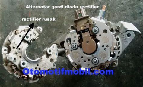 dioda rusak dioda rectifier rusak 28 images kurotsuki cara membuat adaptor power supply charger