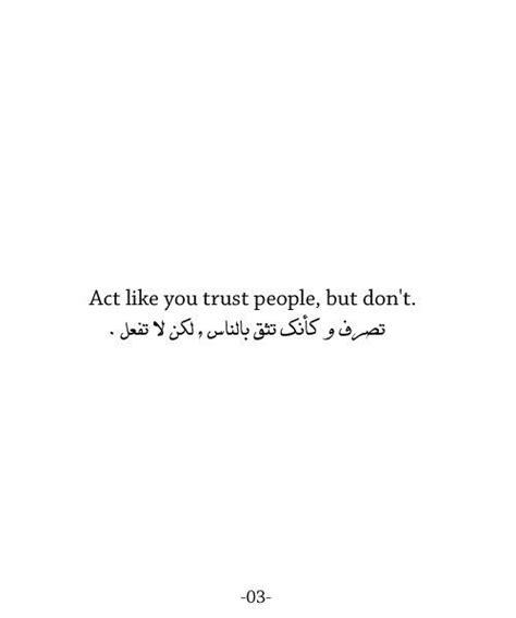 arabic tattoo quotes tumblr arabic english quote trust people white black