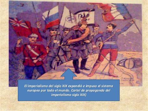 imagenes artisticas del siglo xix historia del imperialismo y colonialismo en el siglo xix