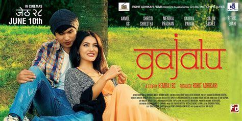 nepali film china new nepali movie quot gajalu quot full movie anmol k c