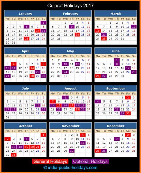 Calendar 2018 List List Of 2018 Calendar Gujarat 2018 Calendar