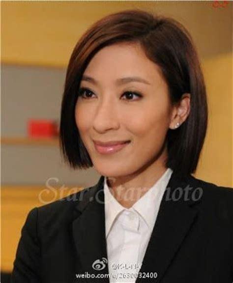 Hong Kong Stars With Bob Haircuts | tavia yeung short hair inspiration pinterest shorts