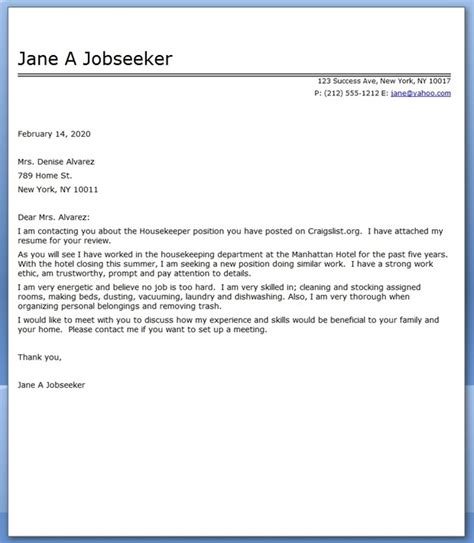 Cover Letter Exles For Housekeeping housekeeper cover letter sle resume downloads