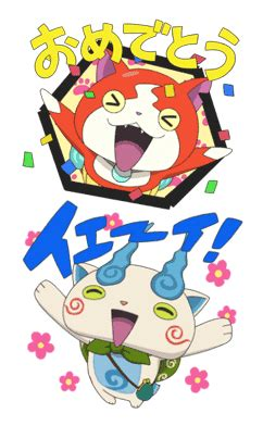 theme line youkai watch yo kai watch animated 1 2 3 line stickers