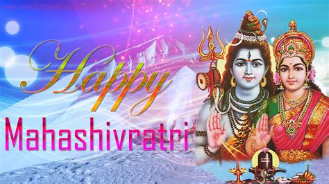 shiv photo wallpapers  images