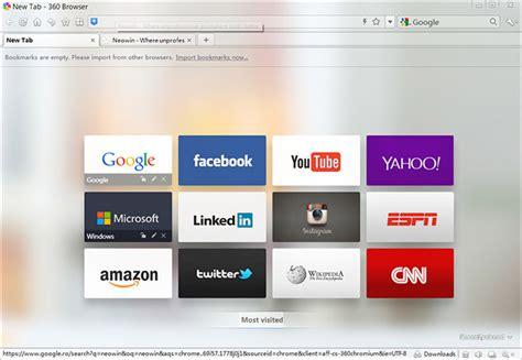 360 browser malware 02 jpg 360 browser 7 5 1 116 neowin