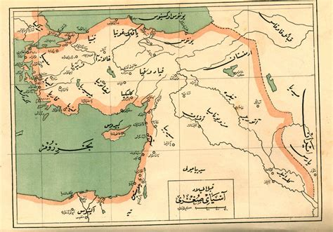 arb maps afternoon map ottoman and arab maps of palestine 1880s 1910s