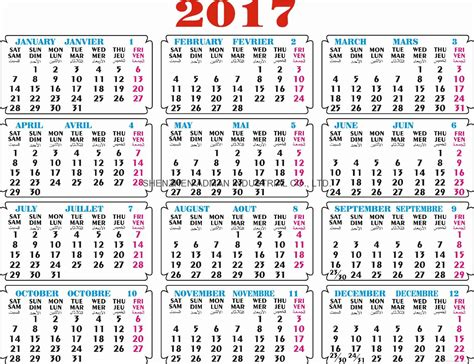 Time And Date Calendar 2017 Islamic Calendar 2017 Monthly Calendar Printable