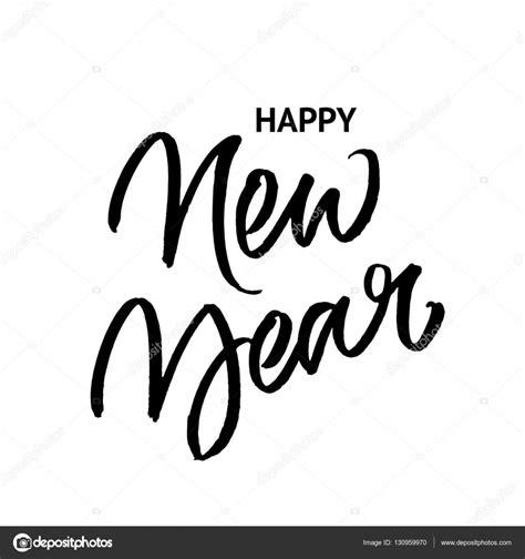 happy new year brush calligraphy stock vector 169 ugina