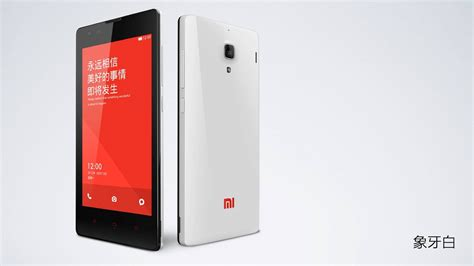 Hp Xiaomi Hongmi 1s xiaomi unveils the hongmi 1s a 130 smartphone with snapdragon 400 and two sim slots