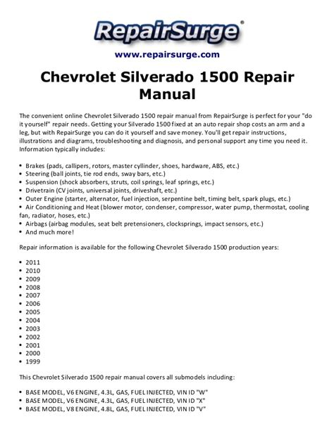 online car repair manuals free 2003 chevrolet silverado on board diagnostic system chevrolet silverado 1500 repair manual 1999 2011