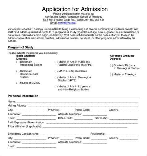 application letter school admission assignment
