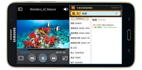 Galaxy Tab China samsung launches 7 inch galaxy tab q phablet in china