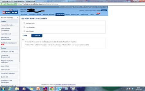 Hdfc Gift Card Online - hdfc bank credit card bill payment online