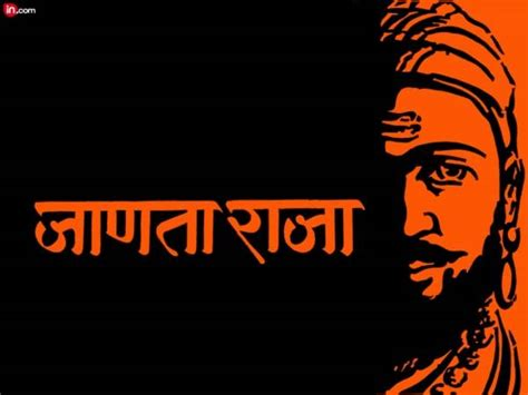 ganimi kava film songs 5 interesting facts about the great maratha worrior