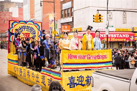 new year parade nyc 2015 flushing new york global service center for quitting the ccp joins