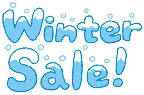 Winter Sale For Just The Two Of Us by イラスト文字 Winter Sale かわいいフリー素材集 いらすとや
