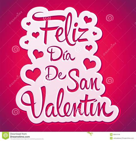 what does feliz dia de san valentin feliz dia de san valentin imagen de archivo libre de