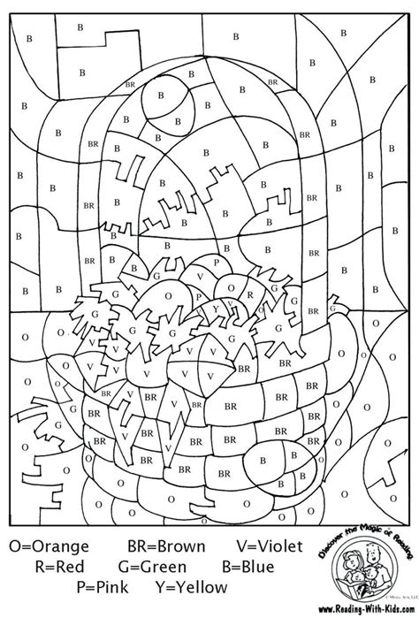 challenging math coloring pages lovely color by math worksheets pictures inspiration