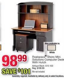 Computer Desk Black Friday 2014 Realspace Shore Mini Solutions Computer Desk Blackfriday Fm