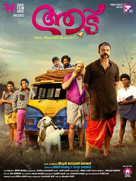 new malayalam film free download 2015 malayalam dvdrip x264 aac 5 1 e subs mbrhdrg