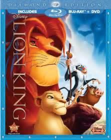 3d le le roi en dvd
