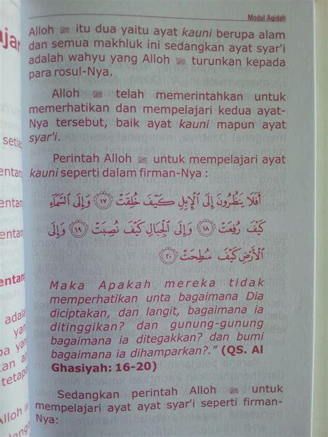 Buku Anak Agama Islam buku modul aqidah buku pegangan pengajaran anak islam