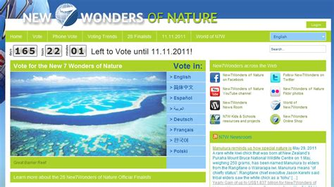 sites about comadpp top 14 finalists in the new7wonders of nature about