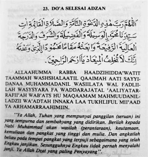 Download Mp3 Doa Adzan | doa sesudah adzan lima waktu