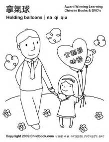 printable fathers cards color kids coloring