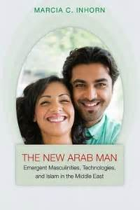 the arab at home books home marcia c inhorn