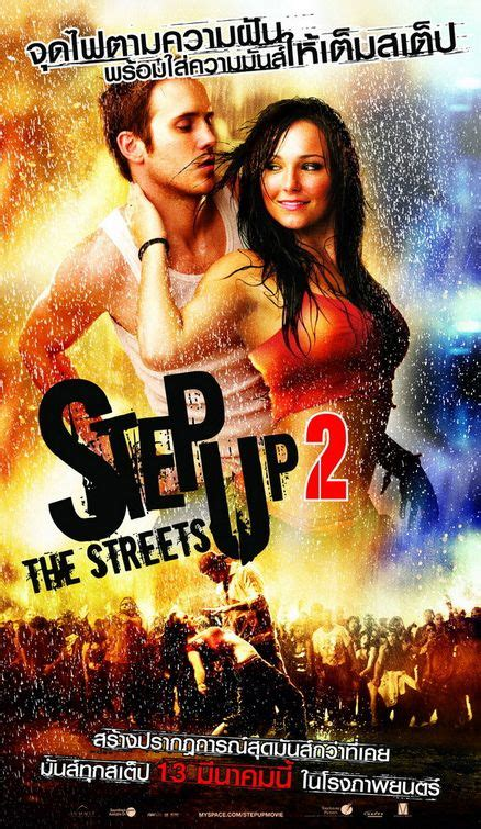 step up 2 the streets 2008 posters the movie step up 2 the streets movie poster 2 of 3 imp awards