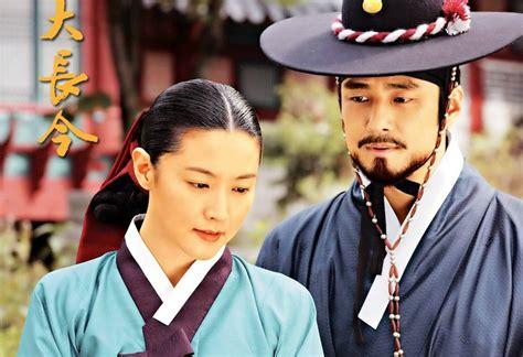 film drama korea terbaru terpopuler foto gambar video drama korea terpopuler yang harus