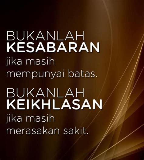 gambar kata kata bijak islam tentang kematian islamic