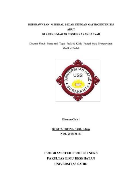 Kapita Selekta Praktik Klinik Ed 3 laporan pendahuluan gea