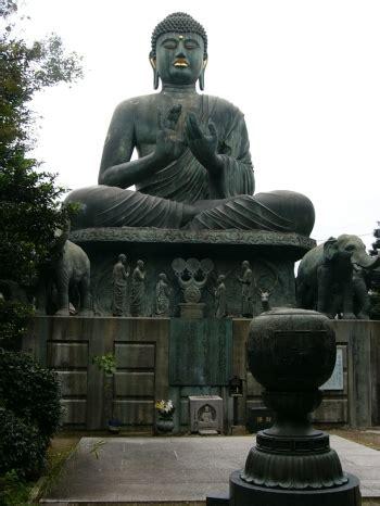 variety  practice  soto zen buddhism buddhistdoor