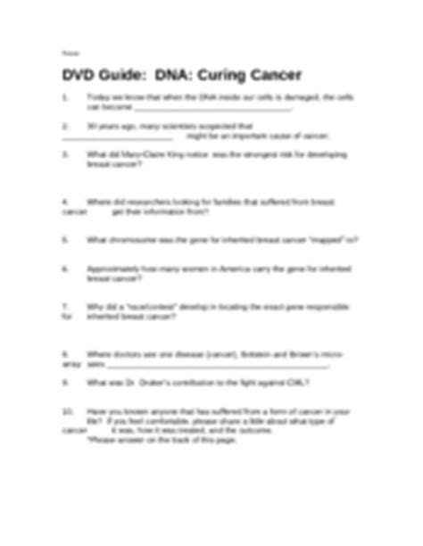 Dna The Secret Of Worksheet by Dvd Guide Dna Curing Cancer 6th 12th Grade Worksheet