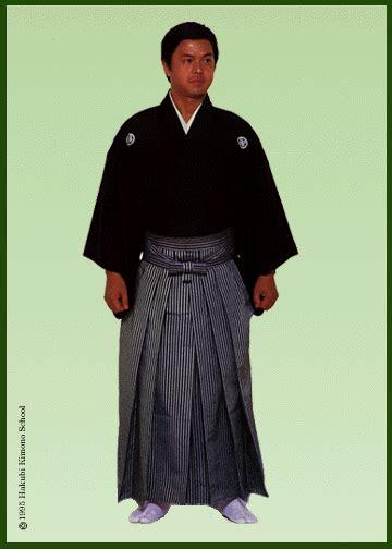 Gi Dan Hakama jp net kimono hypertext a s kimono hakama