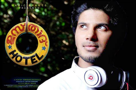 download mp3 from usthad hotel movie buzz all about malayalam movies ustad hotel movie