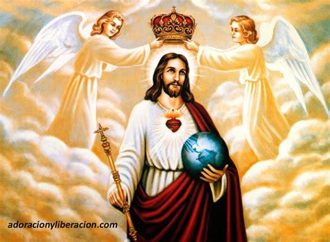 imagenes de jesus rey del universo ante la fiesta de jesucristo rey del universo